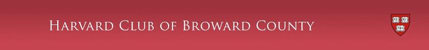 harvard-club-of-broward-county-logo